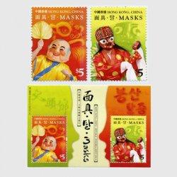 中国香港 2008年仮面・韓国共同発行