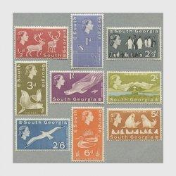 サウスジョージア 1963年普通切手9種
