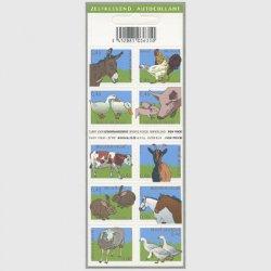 ベルギー 2006年家畜 ペーン