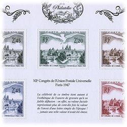 フランス「切手収集の名品シリーズ」特別小型シート第1次10種