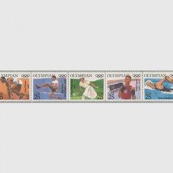 アメリカ 1990年夏季オリンピック5種連刷