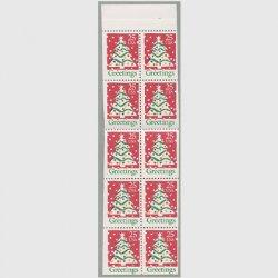 アメリカ 1990年クリスマスツリー切手帳ペーン