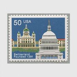 アメリカ 1991年スイス連邦700年