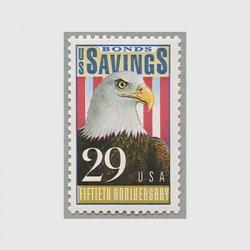 アメリカ 1991年貯蓄国債50年