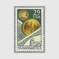 アメリカ 1991年古銭収集