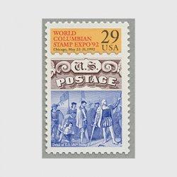 アメリカ 1992年コロンブス国際切手展