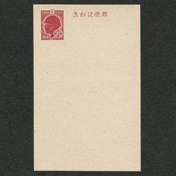 1939年戦傷病者用はがき(未使用)