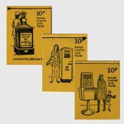 イギリス 糸とじ切手帳「郵便ポストシリーズ」