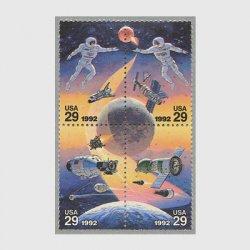 アメリカ 1992年宇宙開発4種連刷
