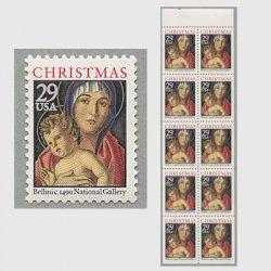 アメリカ 1992年クリスマス聖母子