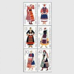 ブルガリア 1983年民族衣装6種