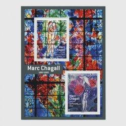 フランス 2017年美術切手「マルク・シャガール」小型シート