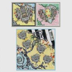 フランス 2017年ハート切手「バルマン」