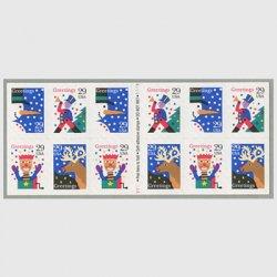 アメリカ 1993年クリスマス切手帳ペーン( シール式)