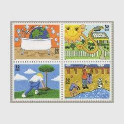 アメリカ 1995年地球の日4種連刷