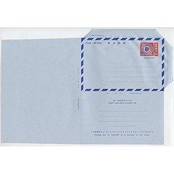 航空書簡・日本万国博記念 ※折りたたみ線なし