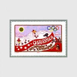 オーストリア 2002年ソルトレークシティ冬季五輪