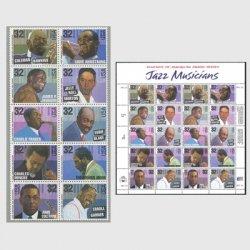 アメリカ 1995年ジャズミュージシャン