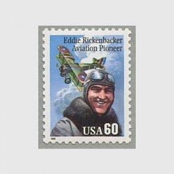 アメリカ 1995年飛行家 E.リッケン・バーガー