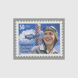 アメリカ 1996年女性パイロット ジャクリーン・コクラン