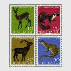 スイス 1967年カワウソ(50+20c)など4種