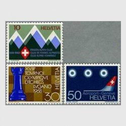 スイス 1968年第18回チェスオリンピック(30c)など3種
