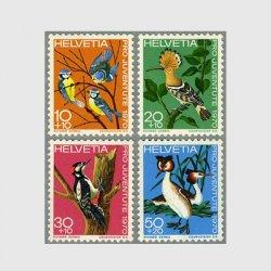 スイス 1970年アオガラ(10+10c)など4種