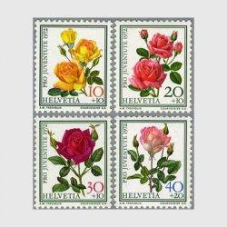 スイス 1972年バラ4種