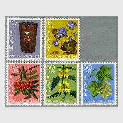スイス 1975年セイヨウナナカマド(30+20c)など5種※僅少難