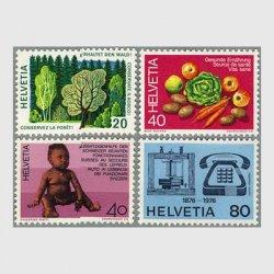 スイス 1976年野菜と果物など4種