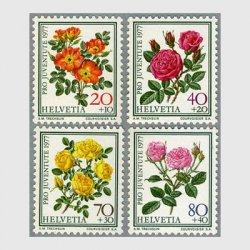 スイス 1977年バラ4種