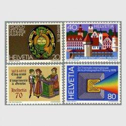 スイス 1978年ジュネーブにおける活版印刷500年(70c)など4種