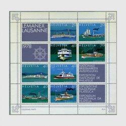 スイス 1978年ローザンヌ国際切手展小型シート