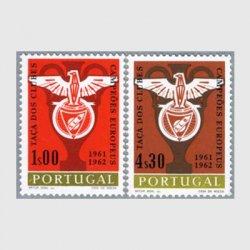 ポルトガル 1963年ヨーロッパサッカー大会2種