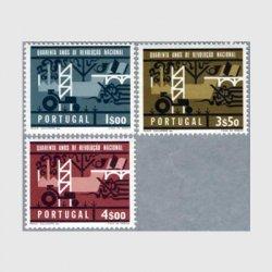 ポルトガル 1966年革命40年3種