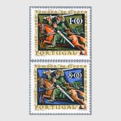 ポルトガル 1966年Evora征服800年2種