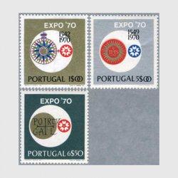 ポルトガル 1970年大阪万博3種