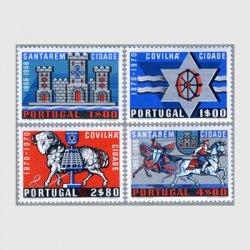 ポルトガル 1970年Santarem市、Covilha市100年4種