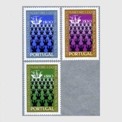 ポルトガル 1971年ブラジルへのミッション3種