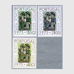ポルトガル 1975年兵隊の農民と農民の軍人3種