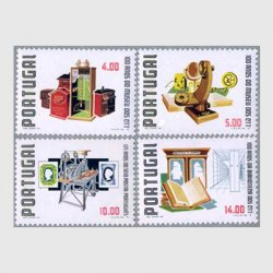 ポルトガル 1978年郵便博物館125年4種
