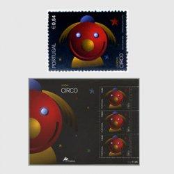 ポルトガル 2002年ヨーロッパ切手ピエロ