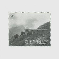 オーストリア 2017年写真芸術マルゲリータ・スピルッティーニ
