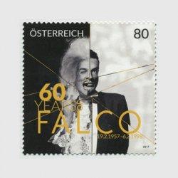 オーストリア 2017年ファルコ生誕60年