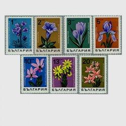 ブルガリア 1968年花7種