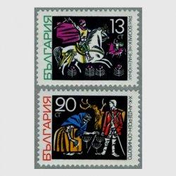 ブルガリア 1968年「無名の英雄」2種