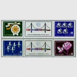 ブルガリア 1968年スカンジナビア諸国との協力4種