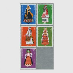 ブルガリア 1975年民族衣装5種
