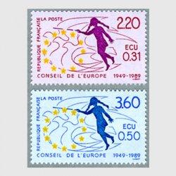 フランス 1989年少女、ハト、星2種