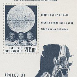 ベルギー 1969年アポロ11号月面着陸小型シート